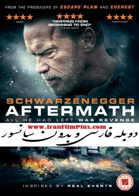 فیلم جدید 2017