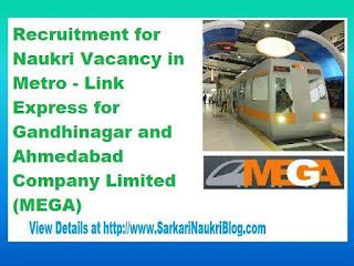 Naukri Vacancy  MEGA Gandhinagar Ahmedabad