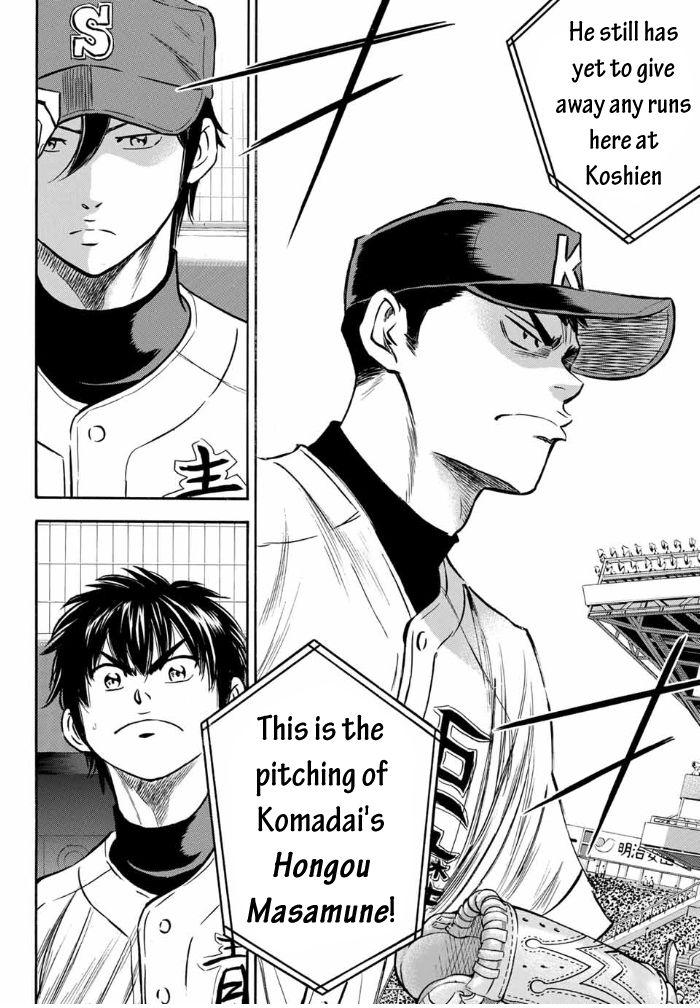 Daiya no A - Act II - Chapter 5