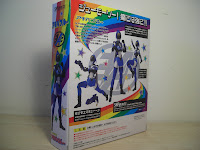 SH Figuarts Akiba Blue Box Back