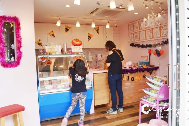 瀨長島手做冰淇淋