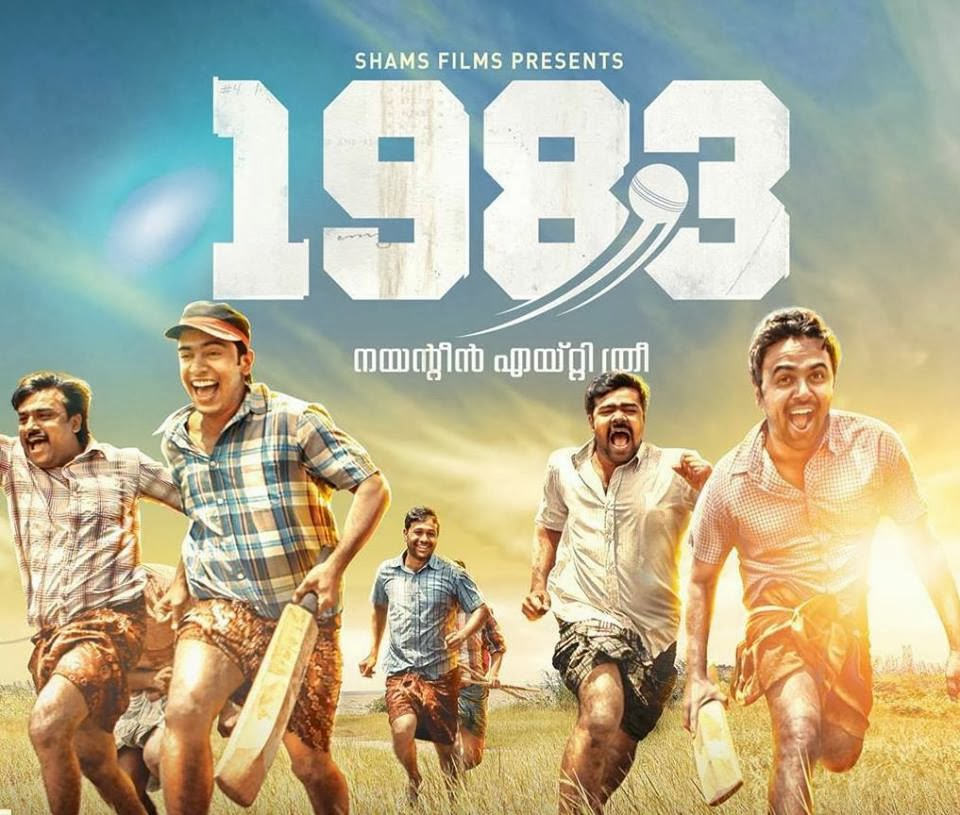 '1983' Malayalam movie review