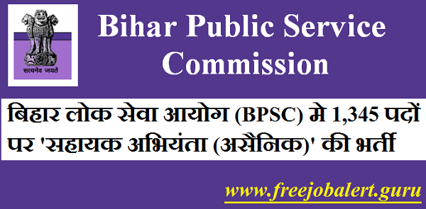 Bihar Public Service Commission, BPSC, PSC, PSC Recruitment, BIhar, Assistant Engineer, Graduation, freejobalert, Sarkari Naukri, Latest Jobs, Hot Jobs, bpsc logo