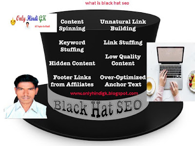 Black Hat SEO and White Hat SEO Full Guide