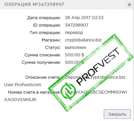 Депозит в CryptoBank