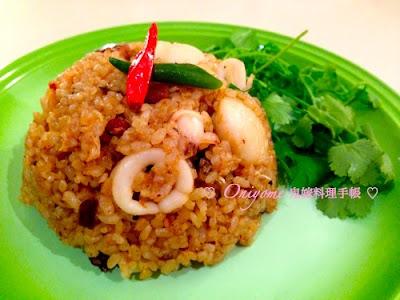 鬼嫁料理手帳: 蝦醬海鮮炒飯(附食譜)