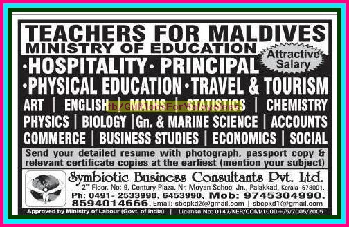 Maldives Hospitals Jobs