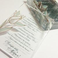 K'Mich Weddings - wedding planning - wedding plexiglass invitation - Svetlana