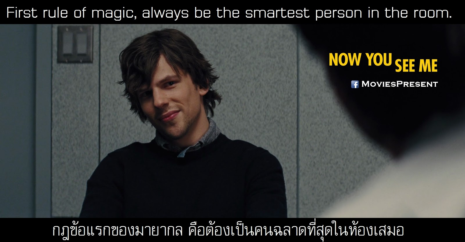 Now You See Me Quotes Moviesquotesmoviespresent Now You See Me อาชญากลปล้นโลก