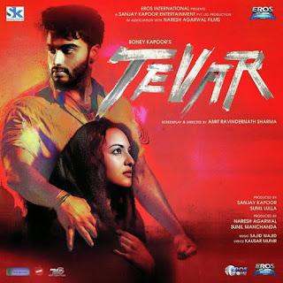Main Nai Jaana Pardes Lyrics - Tevar