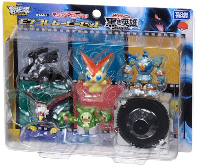 Golurk figure Takara Tomy Monster Collection 2011 Victini Zekrom movie set