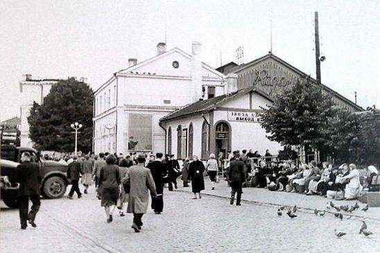 1951 год. Рига. Рижский центральный вокзал.