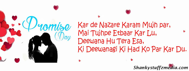 Happy promise day shayari Messages