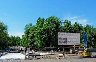 Дружковка. Реконструкция парка