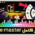 تحميل تطبيق كين ماستر kinemaster 2020 النسخة الاحترافية أفضل برنامج محرر الفيديو وعمل مونتاج بهواتف الاندرويد