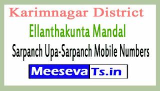Ellanthakunta Mandal Sarpanch Upa-Sarpanch Mobile Numbers List Karimnagar District in Telangana State