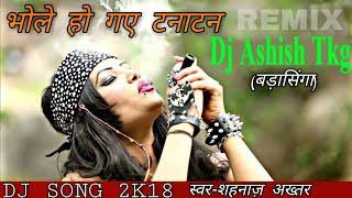 Dj-Ashish-Mixing-Tikamgarh-Mob-9630160244: Bhole Ho Gay Tana Tan New