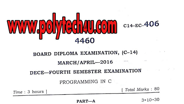 c-14 ece previous programming in c old question papers