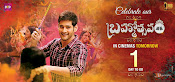 Brahmotsavam wallpapers-thumbnail-5