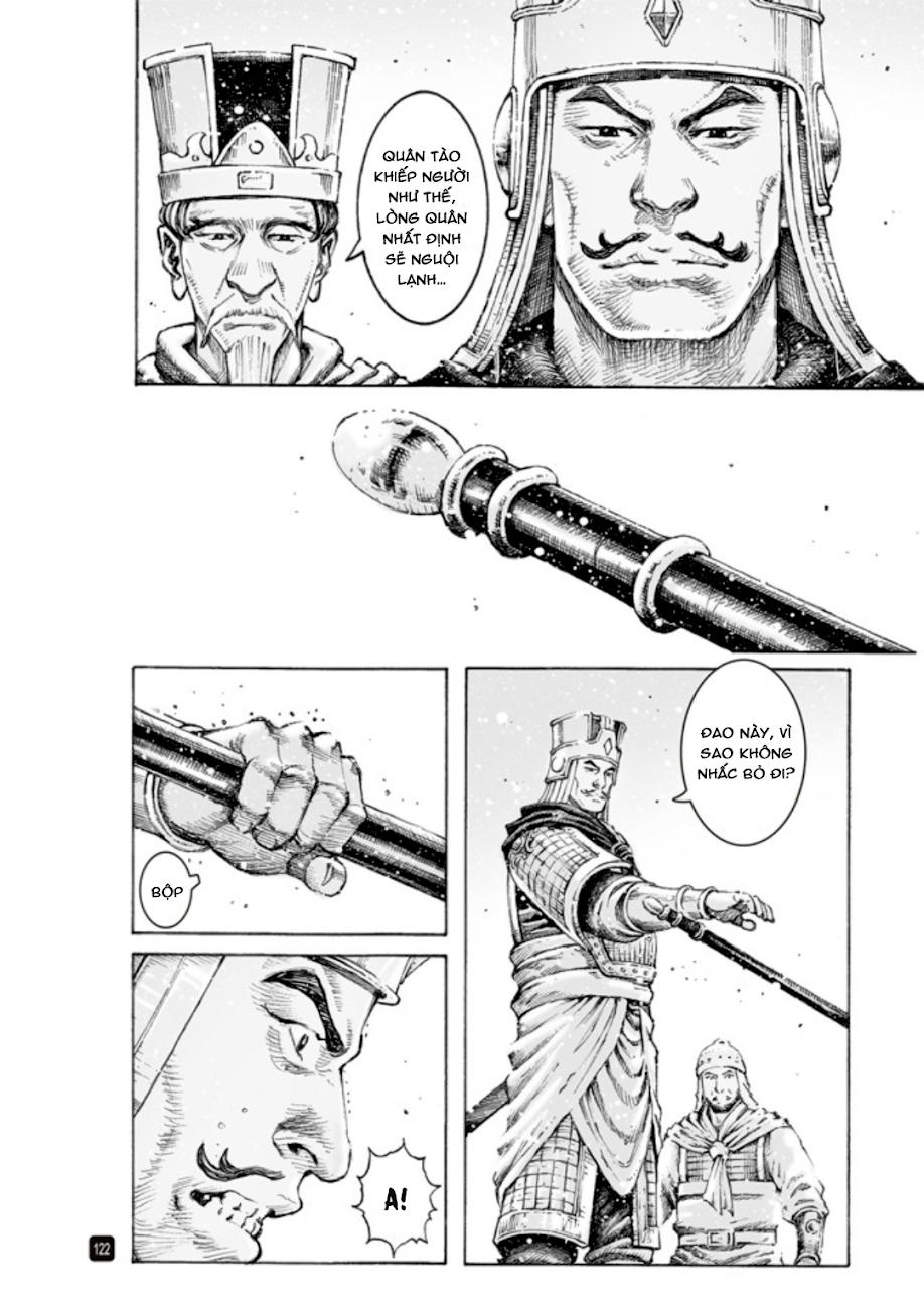 Hỏa phụng liêu nguyên Chương 515: Phòng bất thắng phòng trang 21