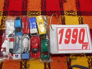 中古品 トミカセット 1990円 10台入り ゴミ収集車とタンクローリー