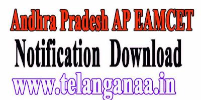 Andhra Pradesh AP EAMCET APEAMCET 2018 Notification Download