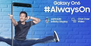 سعر جوال سامسونج جالاكسي أون6 Samsung Galaxy On6