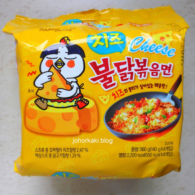 Samyang-Spicy-Cheese-Ramen-Instant-Noodle