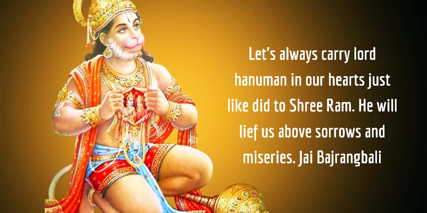 Hanuman Quotes English