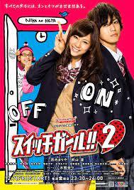 Cô Nàng 2 Mặt Phần 2 - Switch Girl Season 2 VietSub (2012)