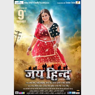 Akansha Awasthi poster