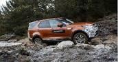 Land Rover Discovery: perfezione la disinvoltura nell'off-road