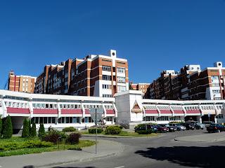 Пінськ. Центральна міська бібліотека