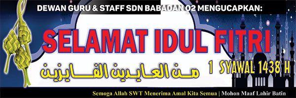 Banner Selamat Idul Fitri 7
