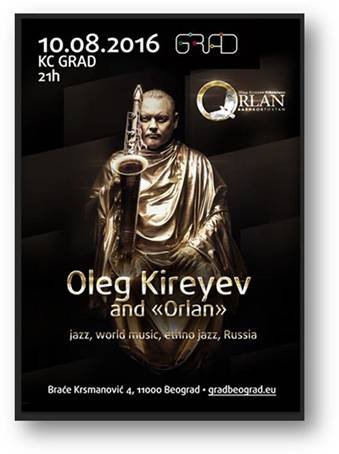 """Oleg Kireyev i """"Orlan"""""""