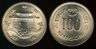 Japan 100 Yen (1975) Okinawa Expo Coin