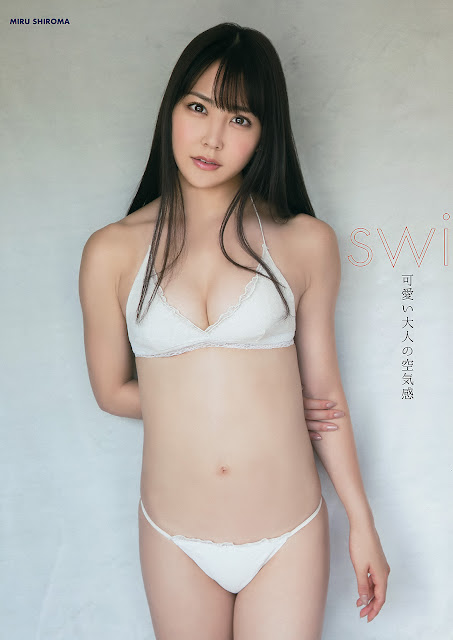 白間美瑠 Miru Shiroma Young Animal No 23 2017 Images