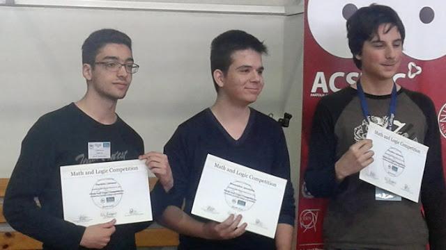 1η θέση για το 4ο ΓΕΛ Αλεξανδρούπολης στο Διαγωνισμό Μαθηματικής και Λογικής Σκέψης