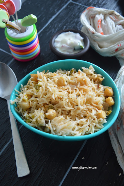 Channa Green Peas Pulao Recipe | ChickPeas Matar Pulao