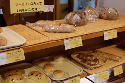 長野県飯島町のパン屋 自然酵母パン Chocotan(チョコタン)パン