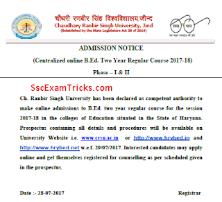 Haryana BEd Admission 2017-18 Notice