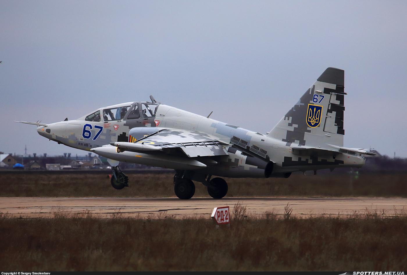 Су-25УБМ1К б/н 67 «синій»