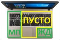 Схема ноутбука на процессорах Intel N