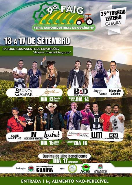 FAIG Feira Agroindustrial de Guaíra SP 2017