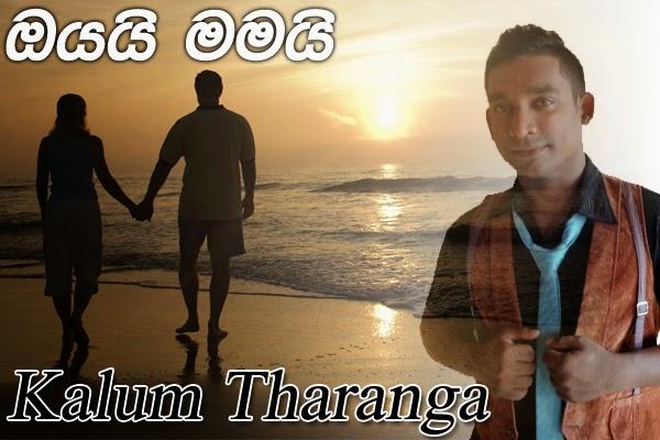 Oyai Mamai - Kalum Tharanga