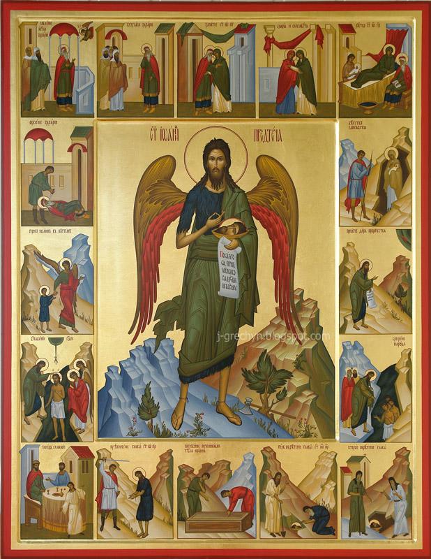 Св. Іоанн Предтеча з житієм, წმ.იოანე ნათლისმცემელი