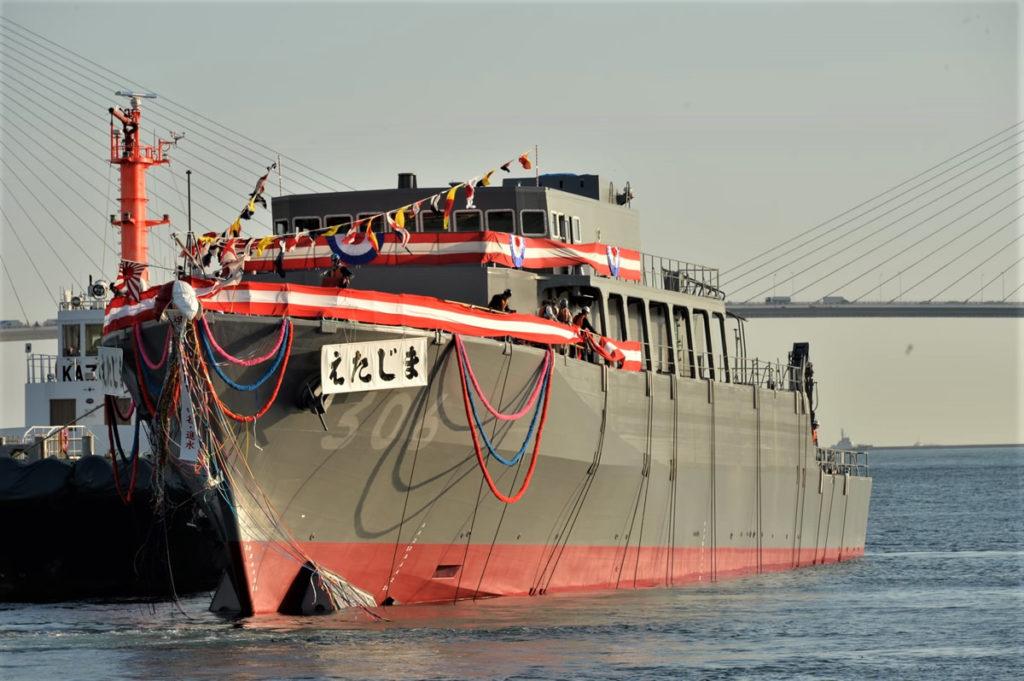 Японія спустила на воду третій тральщик типу Авадзі
