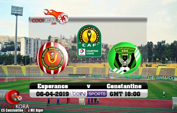 مشاهدة مباراة شباب قسنطينة والترجي اليوم 6-4-2019 دوري أبطال أفريقيا