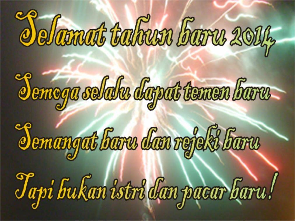 ucapan selamat tahun baru islam dalam bahasa inggris
