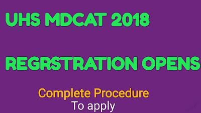 UHS MDCAT 2018 registration open